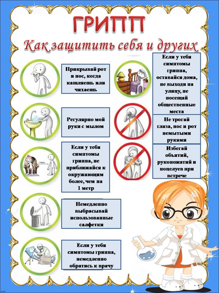 Картинки по запросу консультации медсестры в детском саду